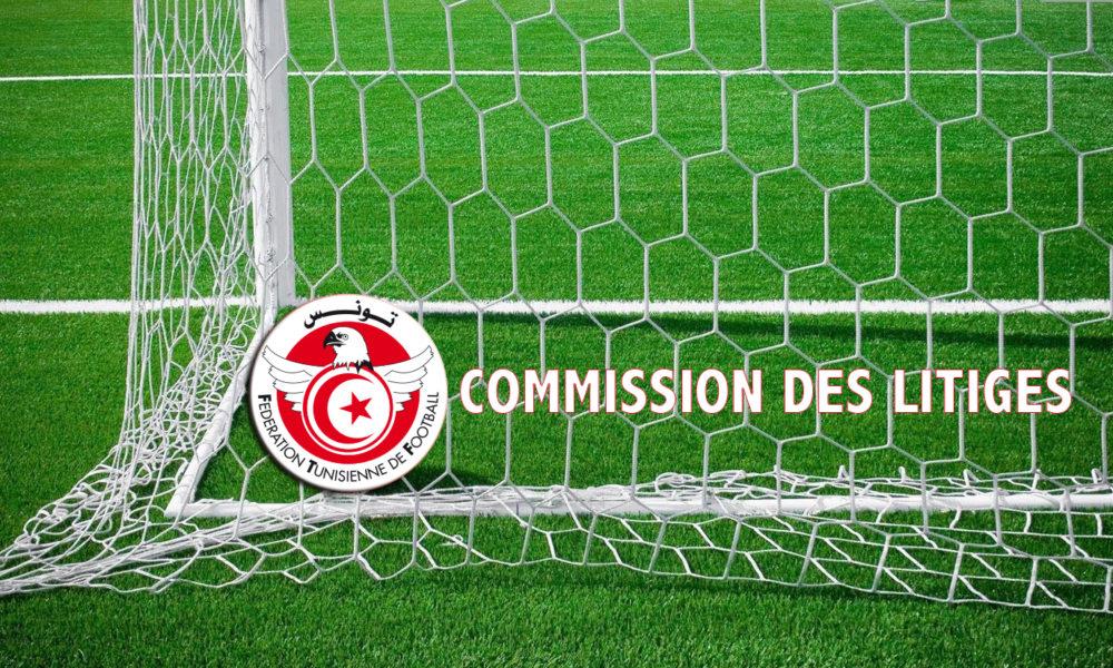 Photo of أهم قرارات لجنة النزاعات التابعة للجامعة التونسية لكرة القدم