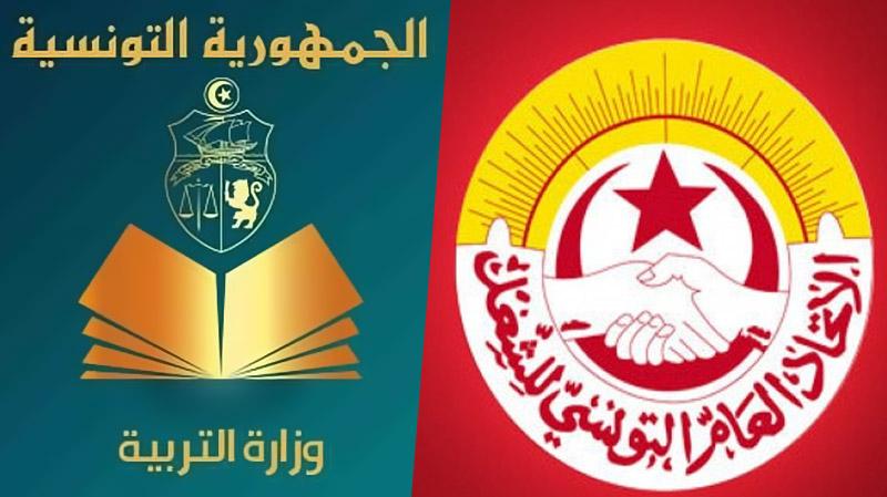 تونس وزارة الت ربية تنشر فيديو لعملية إقتحام أساتذة لمكتب الوزير